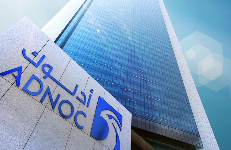companies/companies-ADNOC-HQ-IN-DAY.jpg