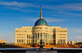 ss102080920-locations-kazakhstan-ak-orda
