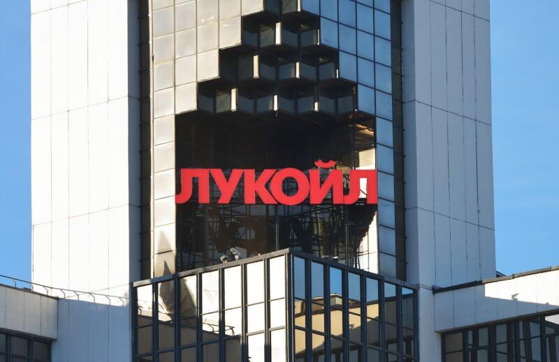 ss191584799-companies-lukoil