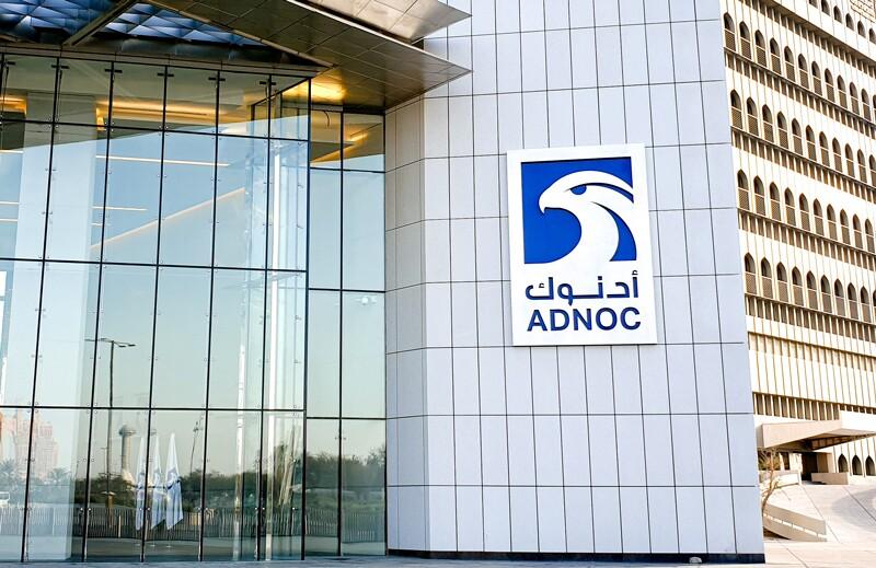 ss1638365170-companies-adnoc