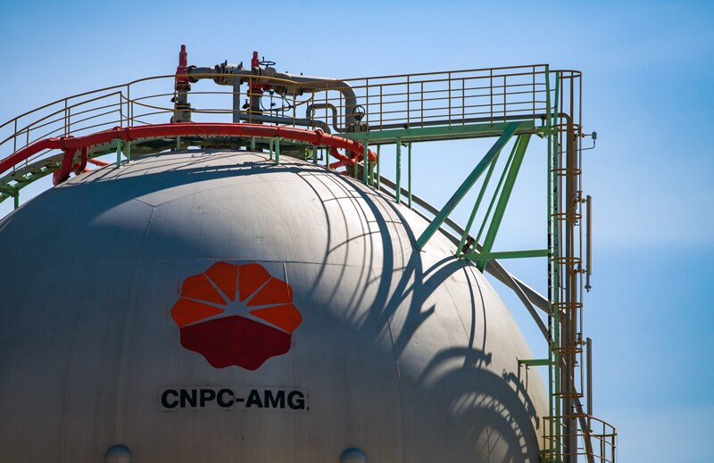 ss1650695734-oil-products-CNPC