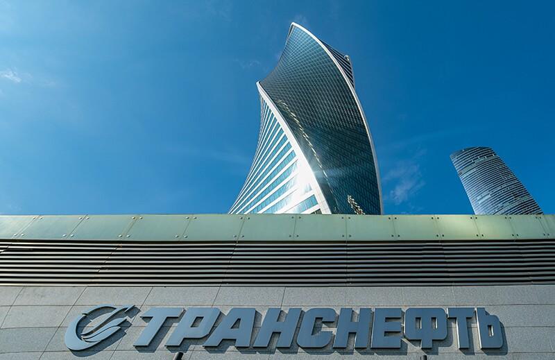 ss1500481583-companies-transneft