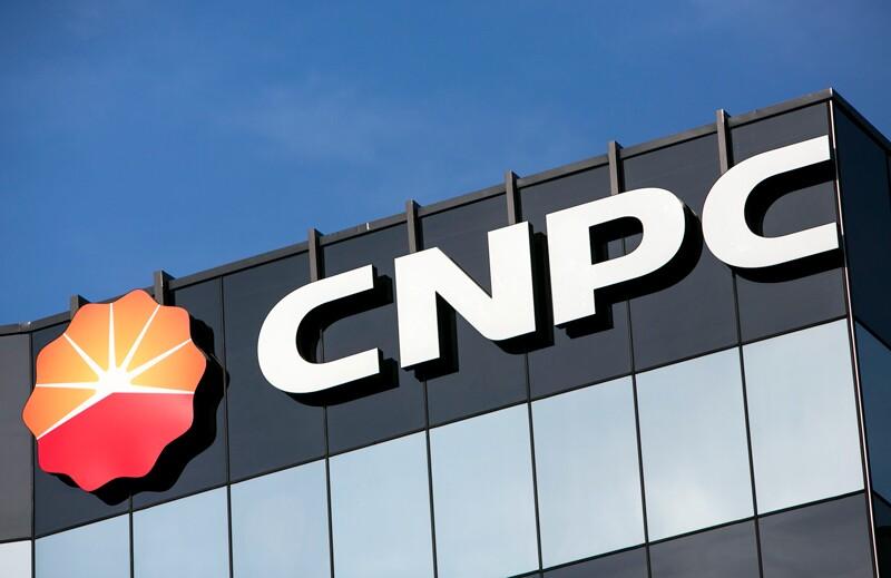 AP_17153702774063-companies-CNPC